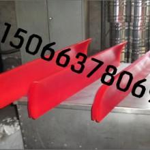 澆注型聚氨酯PU空段刮板皮帶輸送機配件批發