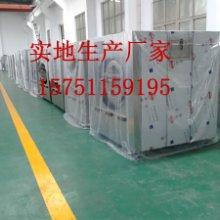 XTQ-15Kg小型洗脱两用机,实地生产企业泰州美涤为您生产全自动洗涤设备批发