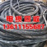 北京电缆回收北京废旧电缆回收价格,电力通讯电缆回收价格