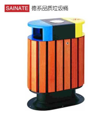 绵阳垃圾桶