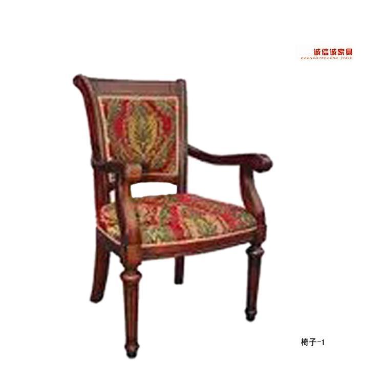 实木餐椅丨实木餐桌!餐桌丨欧式餐桌椅 可定制