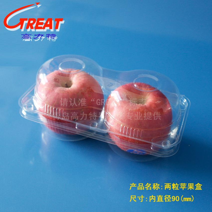 专业制作苹果盒/厂家直销 苹果盒/苹果包装盒 苹果盒/苹果包装盒/塑料盒