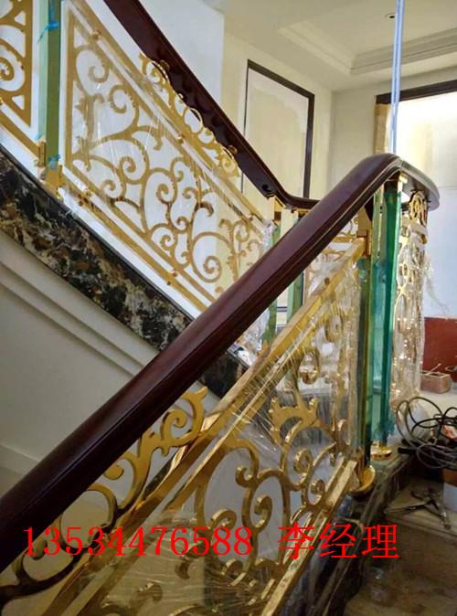 (图)18K金铝艺楼梯护栏 铝板雕刻护栏厂家