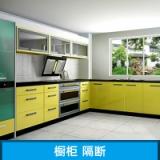 橱柜定制安装 橱柜定做 专业橱柜厂家 橱柜 整体橱柜 整体厨房