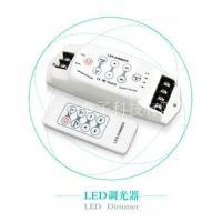 供应珠海缤彩LED单色控制器BC-311RF