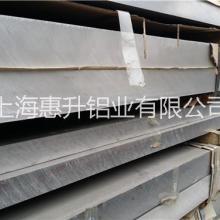 现货供应6061T6超厚铝板,5052中厚板,可按尺寸锯切 上海超厚铝板现货切割批发