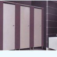 卫生间隔断尺寸图片