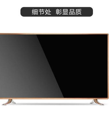 网络版高清液晶电视图片/网络版高清液晶电视样板图 (3)