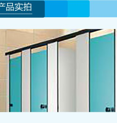 门头沟卫生间隔断尺寸图片/门头沟卫生间隔断尺寸样板图 (3)