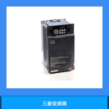 三菱变频器厂家FR-E740-7.5K-CHT现货+安装调试批发