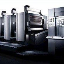 进口二手海德堡印刷机报关中检流程图片