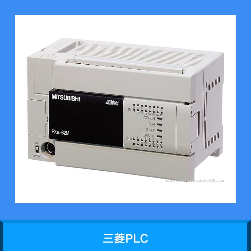 三菱变频器厂家  PLC报价 PLC价格  PLC供应商 三菱变频器供应商 天津三浦菱欢迎广大用户来电洽谈 天津PLC