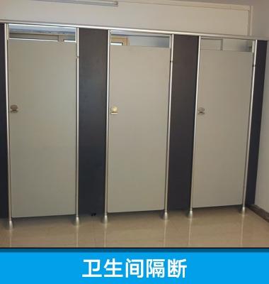 卫生间隔断厂图片/卫生间隔断厂样板图 (1)