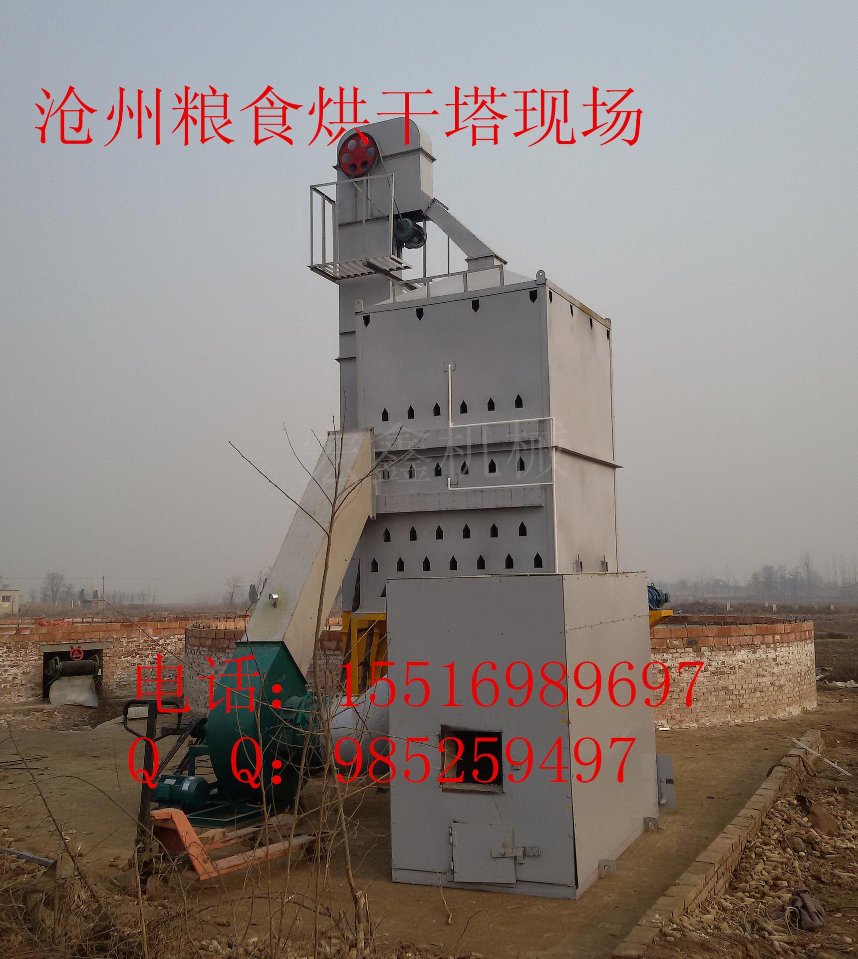 粮食烘干机  循环式粮食烘干机 粮食干燥设备