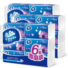维达 超韧系列3层抽取式纸面巾130抽*6包(小规格)图片