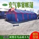 内蒙古移动饭店酒店充气帐篷图片