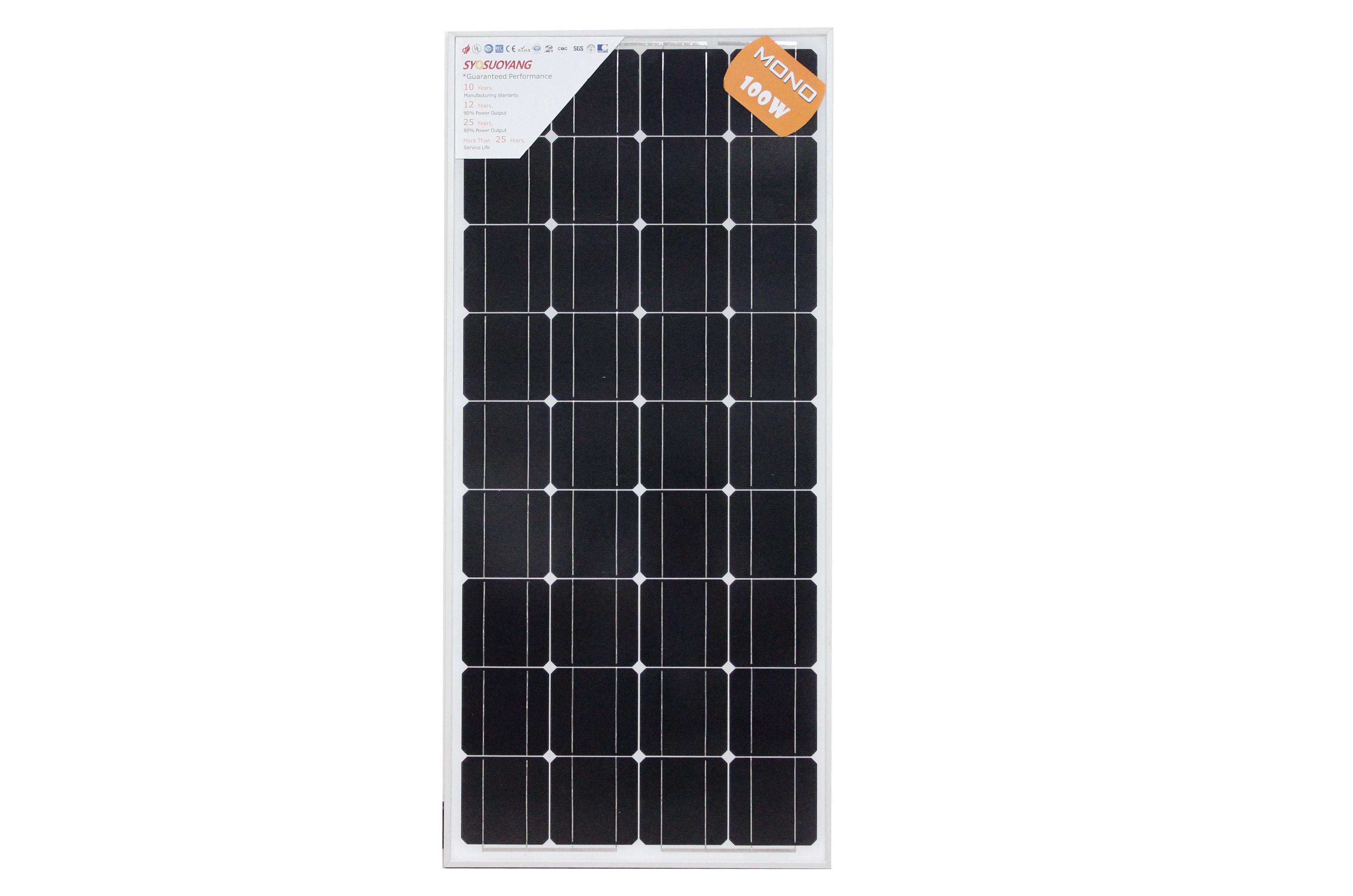 太阳能组件200w报价