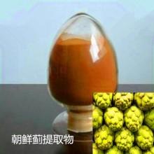 朝鲜蓟提取物5%洋蓟酸批发