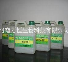 优质食品级 酒用香精生产厂家   食品级香精香料