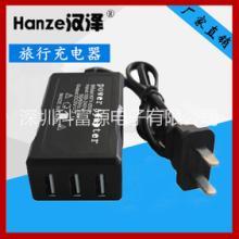 厂家批发快速智能USB手机充电器锂电池手机充电器usb多接口旅行家用手机充电器图片