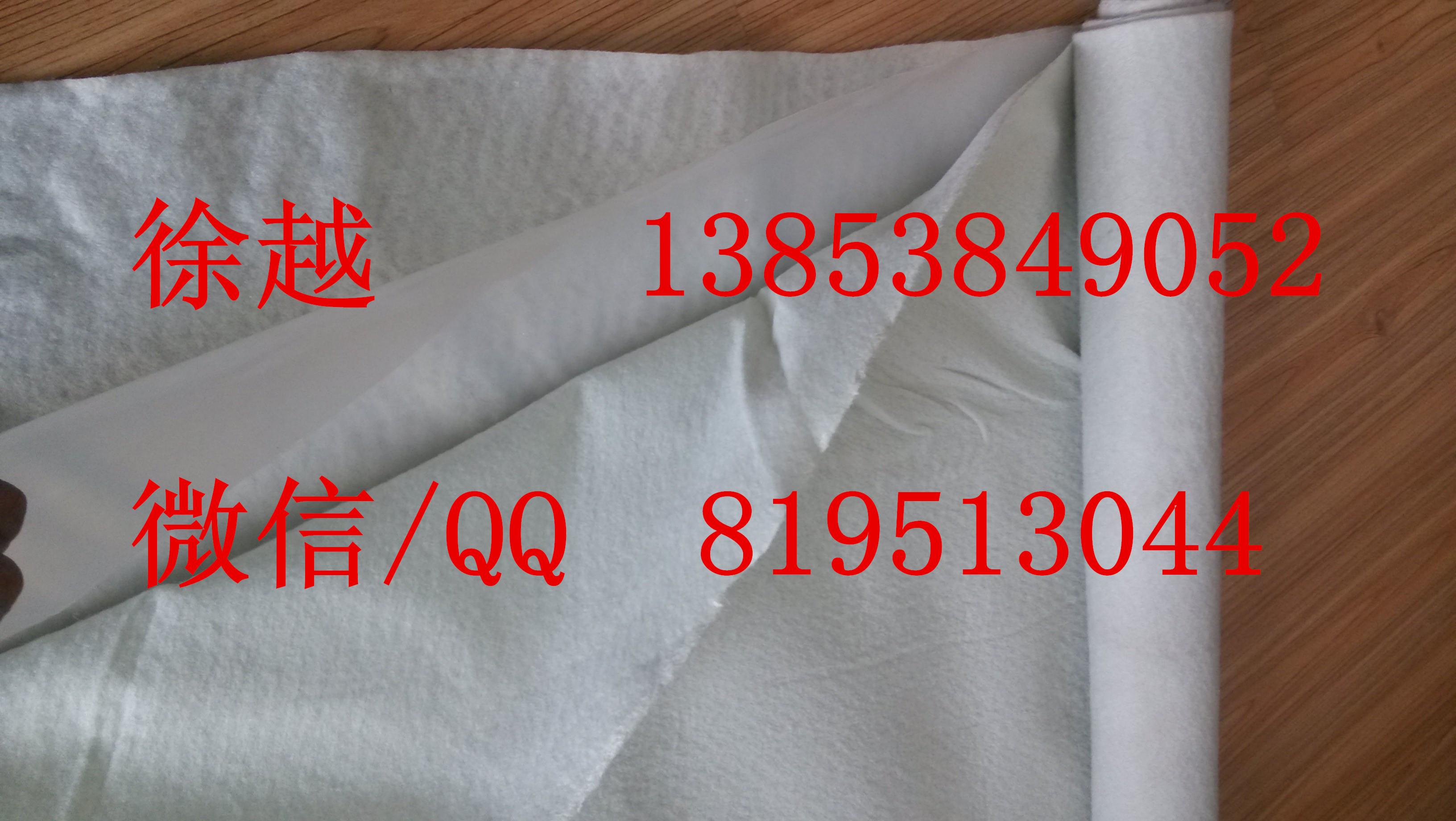 供应那拉提复合土工膜厂家丨那拉提复合土工膜价格