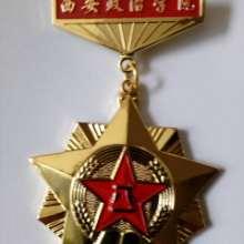 西安退伍军人纪念章定制