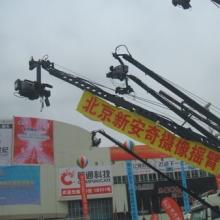 北京新安奇AQ-C二手摄像摇臂图片