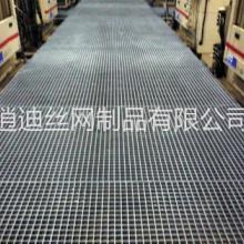 逍迪丝网专业生产钢格板|格栅板|钢格栅批发