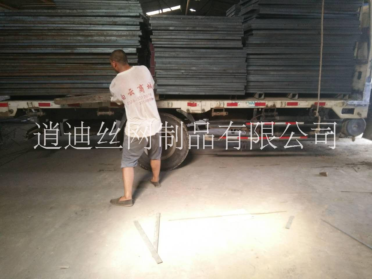 优质钢格板图片/优质钢格板样板图 (3)