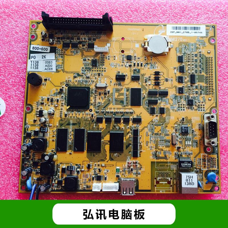 弘讯电脑板 弘讯电脑S7显示板 注塑机电脑板 CPU显示电路面板