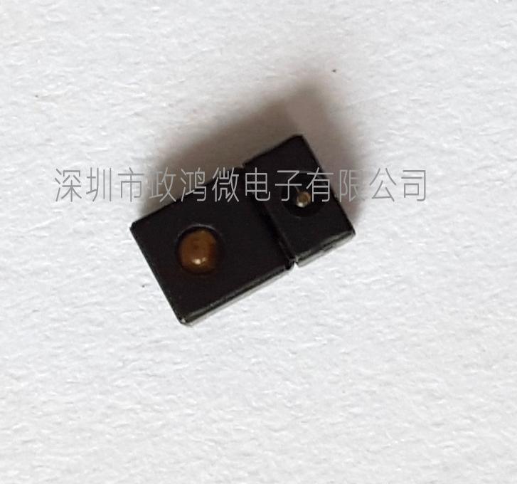 艾迈斯环境光距离传感器 TMD27723