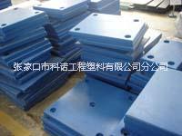 厂家直售超高分子量聚乙烯 超高分子量聚乙烯板材价格便宜