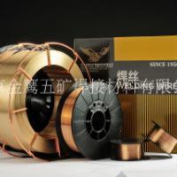 金鹰银铜CuAg1