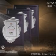 木质奖牌批发上海表彰奖牌生产图片