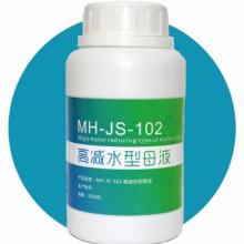 MH-JS-102聚羧酸減水劑批發