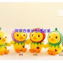 深圳实力厂家定制公仔小鸡公仔 鸡年吉祥物公司活动礼品毛绒玩具毛绒公仔定制