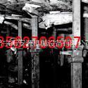 金属摩擦支柱 矿用金属摩擦支柱 金属摩擦支柱 矿用摩擦支柱