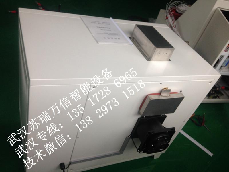武汉电池安检实验设备@电池安检实验设备@电池安检实验设备价格@电池安检实验设备报价