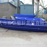 6米塑料渔船