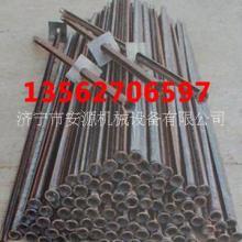 管缝锚杆直销缝管锚杆管缝锚杆矿用锚杆批发