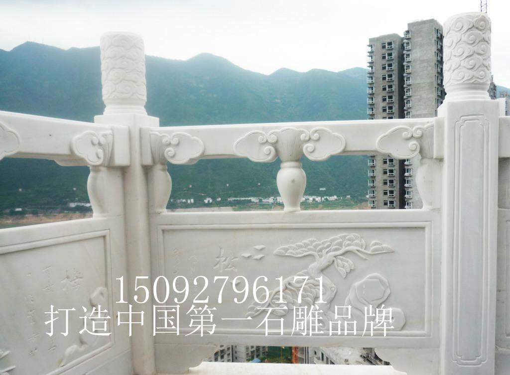 石雕栏板 石质雕刻栏板 仿古石雕栏板防护栏 园林景观石栏杆 石桥图案栏板