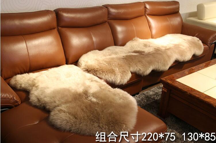 纯羊毛沙发垫羊毛地毯客厅羊毛飘窗