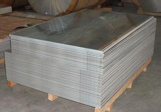 2007进口铝合金3.1645价格3.1305铝管