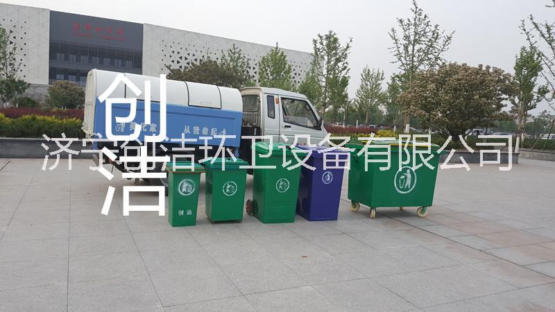 厂家直销240升镀锌板垃圾桶 240升户外垃圾桶