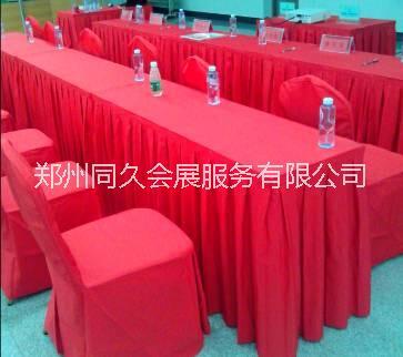桌椅出租 竹节椅 长条桌 沙发