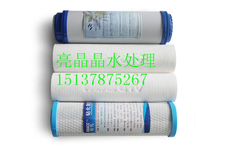 颗粒活性炭滤芯 20寸颗粒活性炭滤芯  河南郑州供应20寸颗粒活性炭滤芯