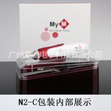广州MYM电动微针 厂家直销 孕睫驻颜电动仪 精华液导入水光电动美白祛痘仪器