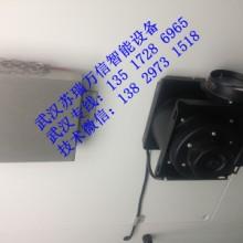 武汉电池短路设备检测公司,动力电池专用遥控短路机 电池短路试验机 电池包短路机批发