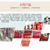防撞桶供应商图片