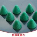 东莞树脂研磨石 三角圆锥形树脂研磨石 五金件抛光研磨石 塑磨石